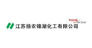 江苏扬农锦湖化工有限公司