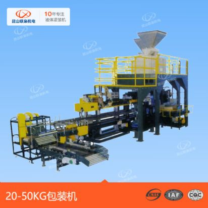 20-50KG包装机