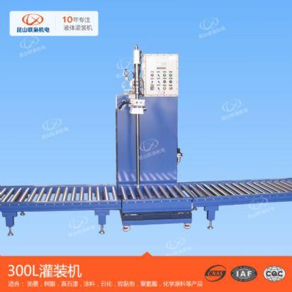 300L灌装机