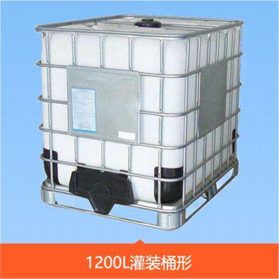 1200L灌装桶形