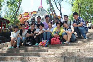 国庆节公司组织旅游