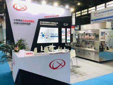 公司于2020年9月16日-18日参加第十九届国际化工展览会